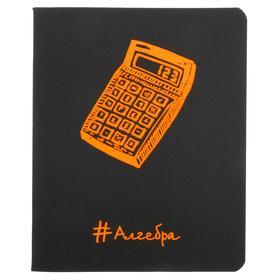 """Тетрадь предметная """"Неоновые акценты"""", 48 листов в клетку """"Алгебра"""" со справочными материалами, обложка чёрный дизайнерский картон, печать неоновой краской, блок офсет"""