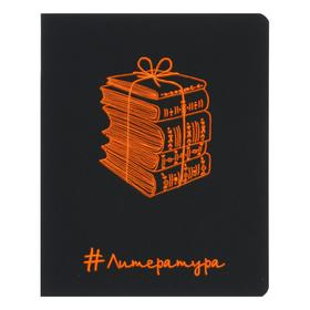 """Тетрадь предметная """"Неоновые акценты"""", 48 листов в линейку """"Литература"""" со справочными материалами, обложка чёрный дизайнерский картон, печать неоновой краской, блок офсет"""