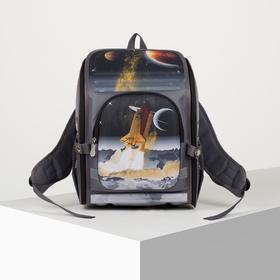 Рюкзак школьный, отдел на молнии, наружный карман, 2 боковых кармана, цвет серый