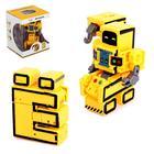 """Robot transformer """"the Letter E"""""""