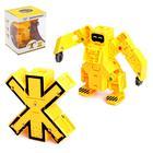 """Robot transformer """"Letter W"""""""