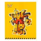 Робот «Буква З» - фото 105502662