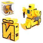 Робот «Буква Й» - фото 105502665