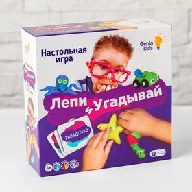 Игра детская настольная «Лепи и угадывай»