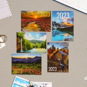 """Карманный календарь """"Природа - 1"""" 2022 год, 7 х 10 см, МИКС"""