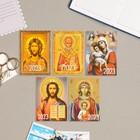 "Pocket calendar ""Icon - 1"" 2021, 7 x 10 cm, MIX"