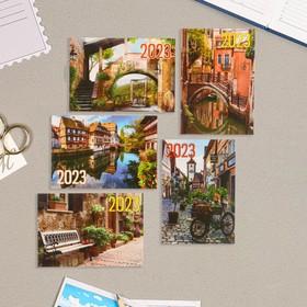 Карманный календарь 'Старинный город - 2' 2021 год, 7 х 10 см, МИКС Ош