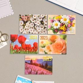 """Карманный календарь """"Цветы - 1"""" 2022 год, 7 х 10 см, МИКС"""
