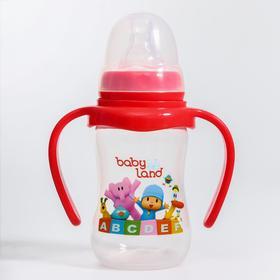 Бутылочка для кормления с ручками 150 мл., от 0 мес., классическая, цвет МИКС