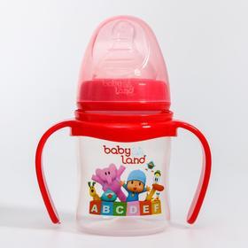 Бутылочка для кормления с ручками 150 мл., от 0 мес., антиколик., ортодонт., цвет МИКС