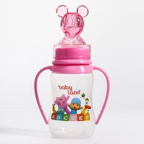 Бутылочка с ручками, колпачком-игрушкой 150 мл., от 0 мес., классическая, цвет розовый