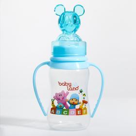 Бутылочка с ручками, колпачком-игрушкой 150 мл., от 0 мес., классическая, цвет голубой