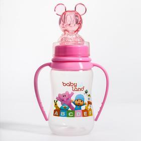 Бутылочка с ручками, колпачком-игрушкой 150 мл., от 0 мес., ортодонтическая, цвет розовый