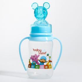 Бутылочка с ручками, колпачком-игрушкой 150 мл., от 0 мес., ортодонтическая, цвет голубой