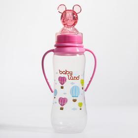 Бутылочка с ручками, колпачком-игрушкой 240 мл., от 6 мес., классическая, цвет розовый
