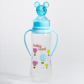 Бутылочка с ручками, колпачком-игрушкой 240 мл., от 6 мес., классическая, цвет голубой