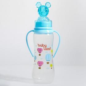 Бутылочка с ручками, колпачком-игрушкой 240 мл., от 6 мес., ортодонтическая, цвет голубой