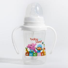 Бутылочка с ручками 150 мл., от 0 мес., антиколиковая система, классическая, цвет МИКС