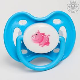 Classic dummy pacifier, from 0 months, with a pattern, MIX color