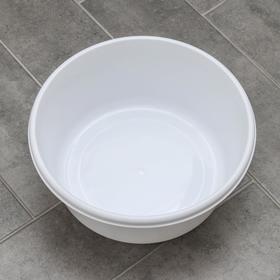 Таз круглый 8 л, цвет белый - фото 4637275