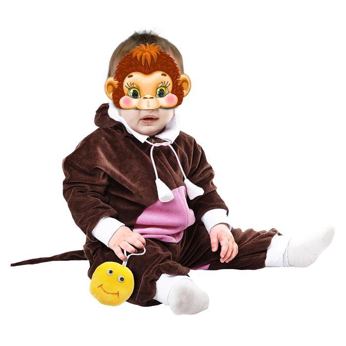 Карнавальный комбинезон «Обезьянка» с игрушкой, маска из картона, рост 68-92 см
