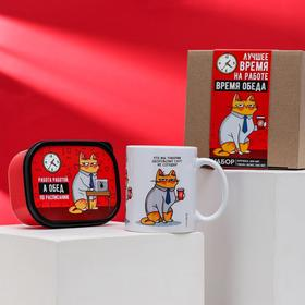 """A set of """"Best day at work - lunch time"""", mug 350 ml lunch box 500 ml"""