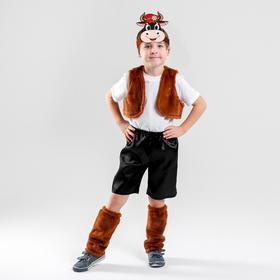 Карнавальный костюм «Бычок», жилет, унты, шорты, маска, р. 30, рост 110-116 см