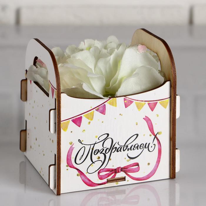 """Кашпо деревянное 10.5×10×11 см подарочное Рокси Смит """"Поздравляем!"""", коробка - фото 406601"""