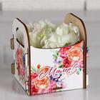 """Кашпо деревянное 10.5×10×11 см подарочное Рокси Смит """"Маме! Цветы"""", коробка - фото 846923"""