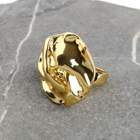 """Кольцо """"Атмосфера"""" мятый круг, размер 20, цвет золото"""