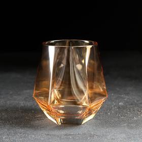 Стакан «Бриллиант», 300 мл, цвет золотой