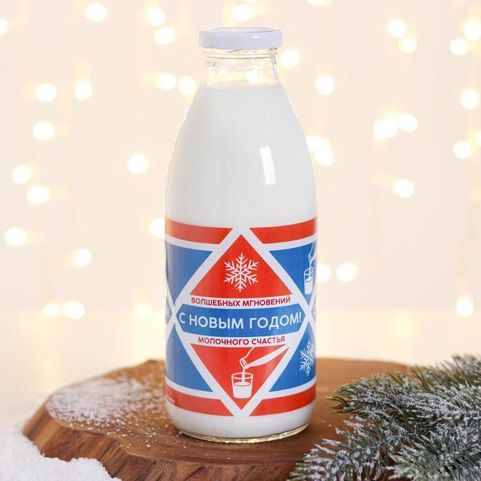 Бутылка «Волшебных мгновений. Молочного счастья» - фото 493836