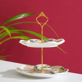 Блюдо «Тропики», 17,5×25 см , 2 яруса