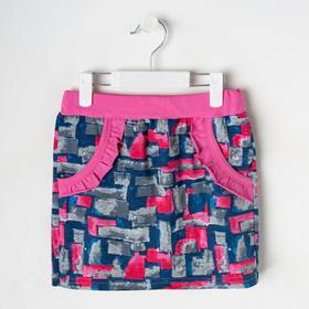 Шорты для девочки, цвет розовый, рост 110-116 см