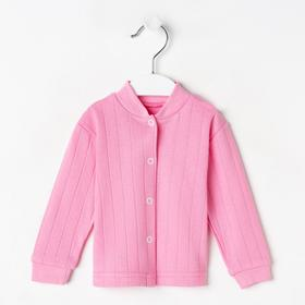 Кофточка для девочки, цвет розовый, рост 74 см