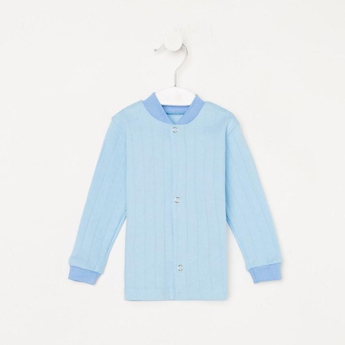 Кофточка для мальчика, цвет голубой, рост 62 см - фото 2032432