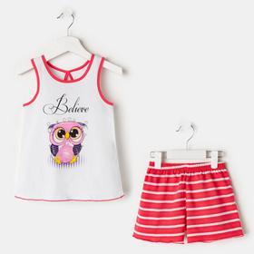 Комплект для девочки, цвет белый/розовый, рост 110-116 см