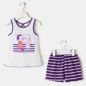 Комплект для девочки, цвет белый/фиолетовый, рост 110-116 см