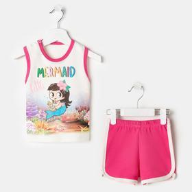 Комплект для девочки, цвет розовый рост 80 см