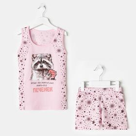 Комплект для девочки, цвет розовый/енот, рост 128 см