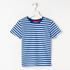 Футболка для мальчика, цвет белый/синий, рост 116 см