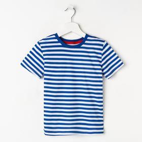 Футболка для мальчика, цвет белый/синий, рост 128 см