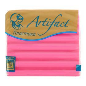 Пластика - полимерная глина 50 г шифон с блёстками Розовая фуксия