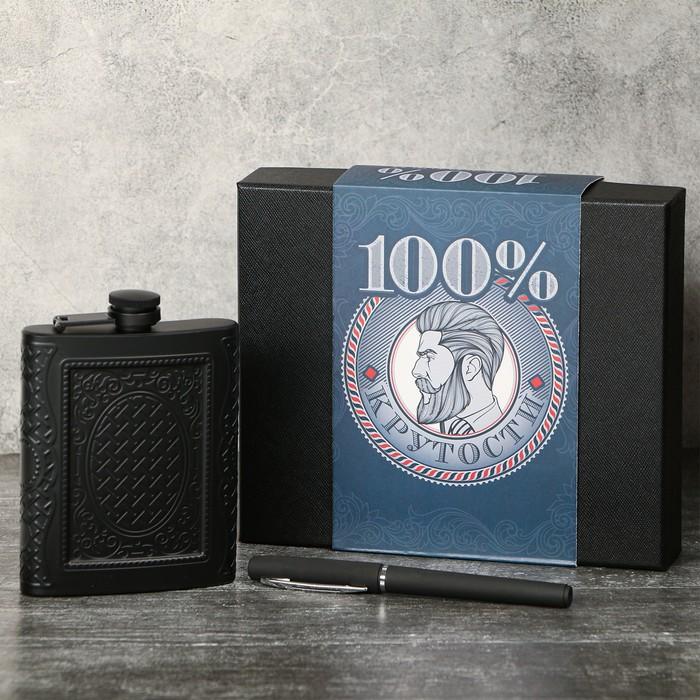 """Подарочный набор """"100% крутости"""",  фляжка 210 мл, ручка - фото 493857"""