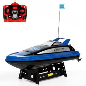 Super boat RC Boat, battery powered, color: blue