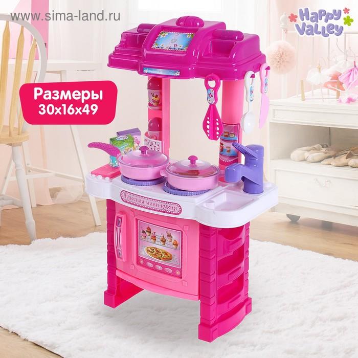 """Игровой модуль """"Кухня хозяюшки"""" с аксессуарами, световые и звуковые эффекты, высота 49 см"""
