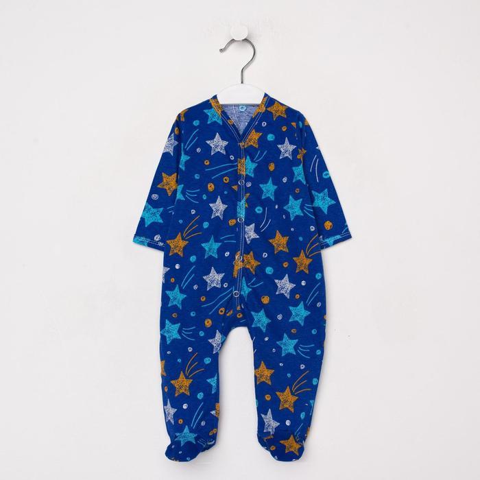 Комбинезон детский, цвет синий/звёзды, рост 68 см - фото 1957147