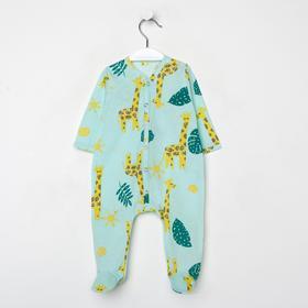 Комбинезон детский, цвет бирюзовый/жираф, рост 68 см