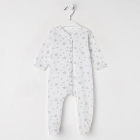 Комбинезон детский, цвет белый/звёзды, рост 74 см