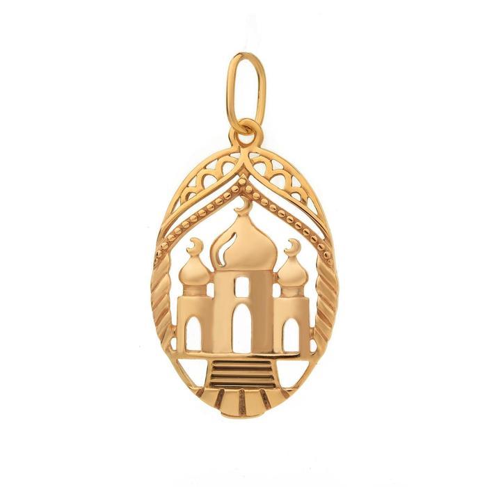 """Подвеска """"Мусульманская"""" мечеть, овал, позолота"""